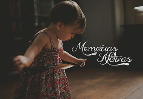 Workshop Memórias Afetivas de Workshop Memórias Afetivas (Direção Afetiva de Ensaios)   Família, Gestantes, Crianças e Bebês / Casal