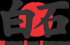 Logotipo de Marcelo Shiraishi