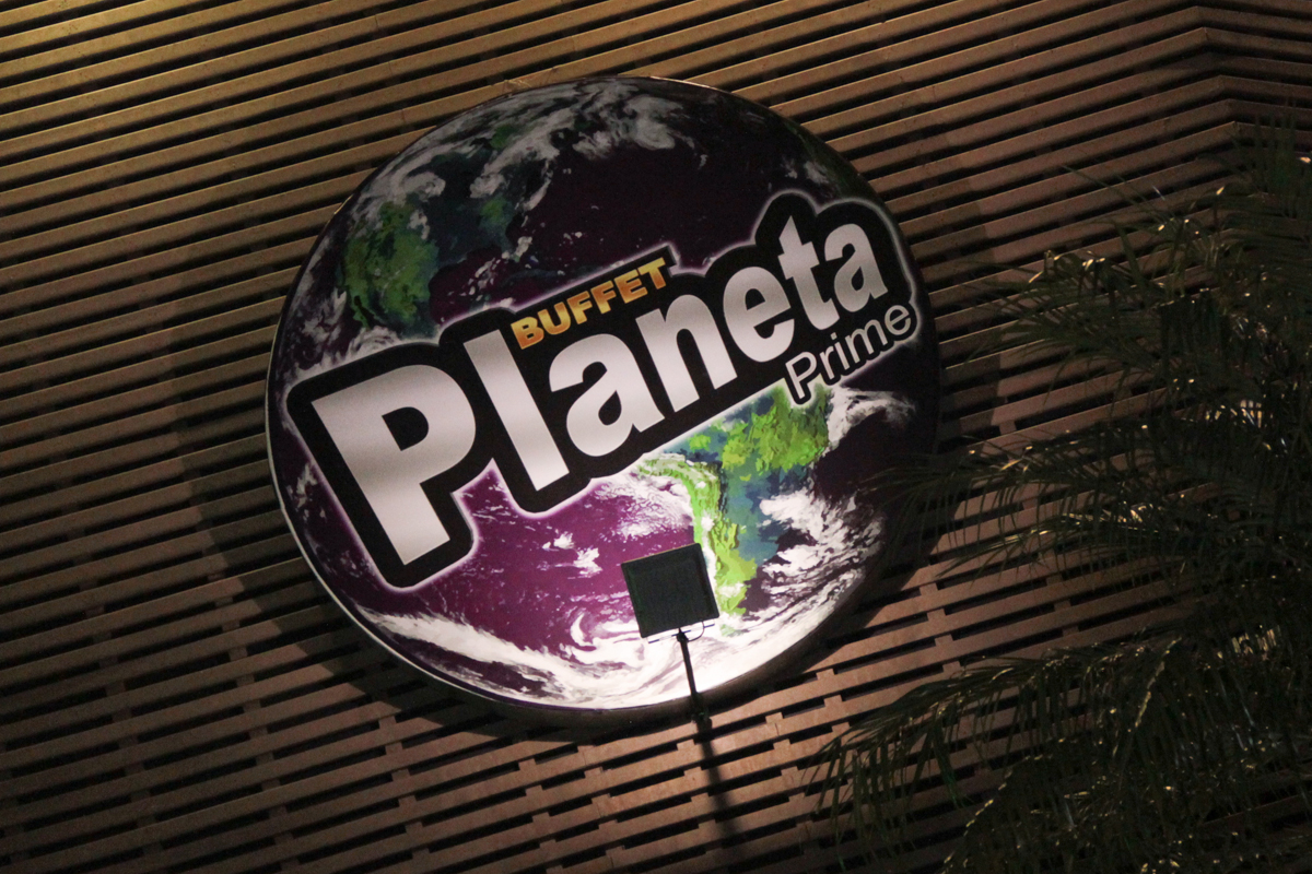 logo do Buffet Planeta Prime, Alphaville