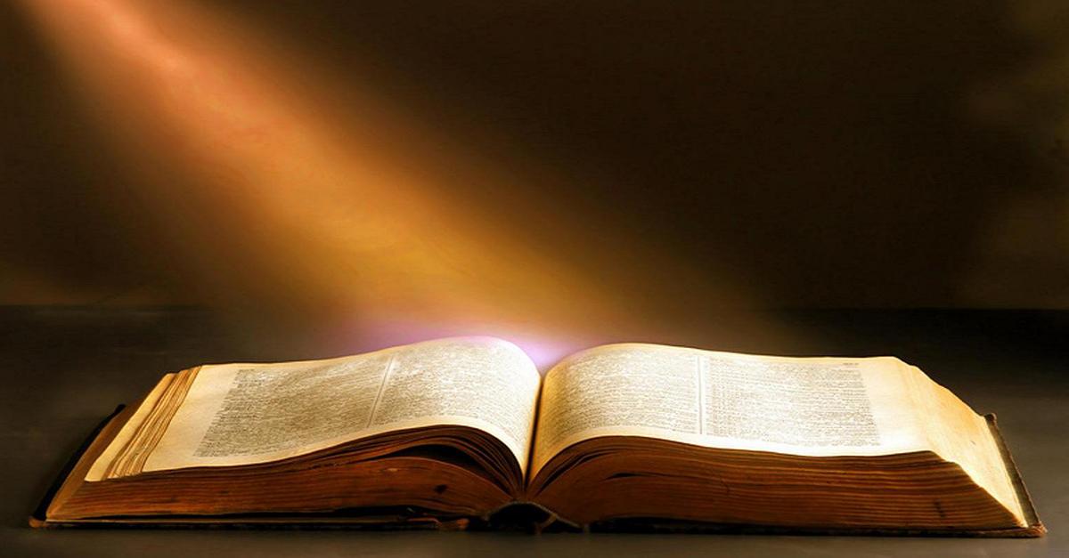 Imagem capa - Público já pode ter acesso a Bíblia de 1854 por Fábio Baio