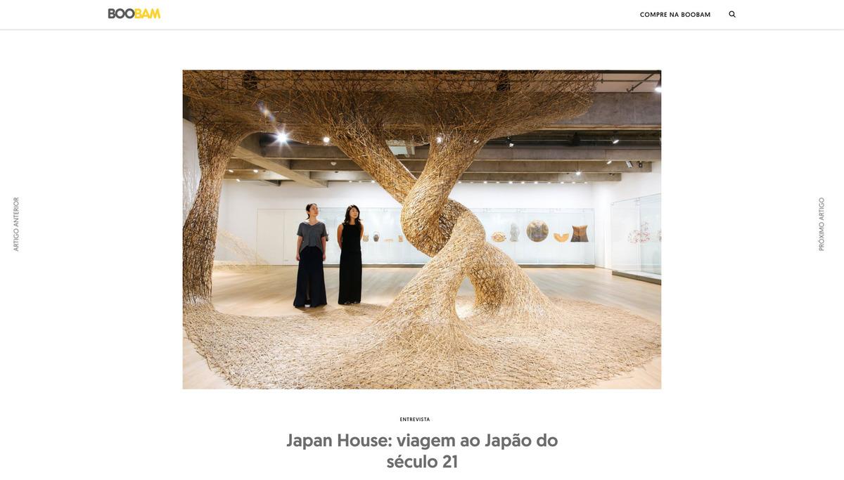 Imagem capa - Boobam: Japan House - Viagem ao Japão do século 21 por Luiza Florenzano