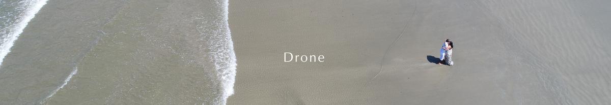 Imagem capa - Drone para o seu casamento, uma vista rápida por Miriam e Ruben