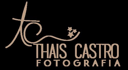 Logotipo de Thais de Castro Rocha