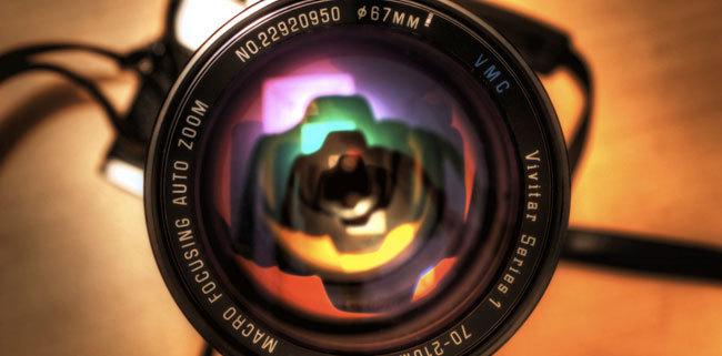 Imagem capa - O que é fotografia? por Eduardo Antonio Neri